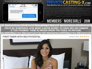 private casting x anal